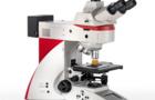 中显徕卡显微镜中标中国特种设备检测研究院项目