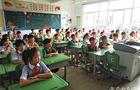 安徽五河县上好学期末安全教育课筑牢暑期安全防火墙