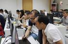 聚焦数字最大的合法配资平台,绘王助推广东省教师继续最大的合法配资平台
