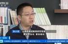 粉笔网CEO张小龙接受央视采访,呼吁广大考生保持开放的择业心态