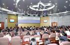 泰山学术论坛——物联网与人工智能专题学术会议在山东科技大学举行