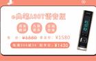 降了降了!汉王e典笔普及风暴价格低至598元,暑期狂欢助力外语学习乘风破浪!