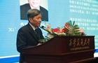 第五届IMA高等教育高峰论坛在西安召开