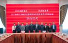 江苏省教育厅与江苏证监局投资者教育纳入国民教育体系 合作备忘录签署仪式在宁举行