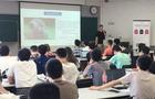 快訊:海豚人工智能實驗室走進著名學府 浙江大學