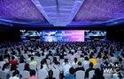 園釘應邀出席世界人工智能大會,參與重點項目簽約儀式