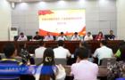 助推城乡教育一体化 叶县教育信息化PPP项目全面投入运营