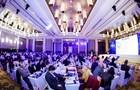 乘风破浪 聚教未来 2020年度央广网教育峰会在京举行
