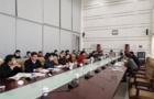 河南省中小学教师校长研修院建设工作研讨会在郑州召开