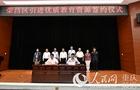 引进优质教育资源 荣昌区办人民满意的教育