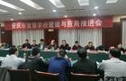 安庆市推进智慧学校建设与应用工作