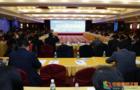 上海电力大学作为高校唯一代表获2018中国新能源国际发展先锋单位