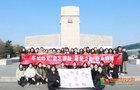 鹽城師范學院廣大團員青年舉行國家公祭日紀念活動