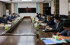 临沂大学召开2020年审计工作联席会议