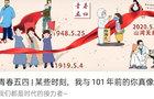 东莞理工学院举行系列主题宣传教育实践活动