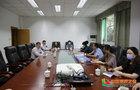 宜宾市教育专班督导组到宜宾学院检查开学复课工作