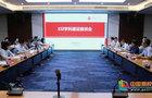 西华大学召开ESI学科建设座谈会