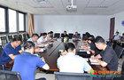 华北理工大学召开新形势下疫情防控工作专题会