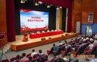 四川文理学院部署2020年全面从严治党重点工作