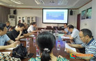 宜宾学院召开第三轮学科建设项目工作推进会