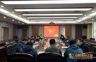 """盐城师范学院召开""""一流专业""""、""""一流课程""""建设部署会"""