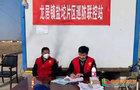 """齐鲁师范学院抗击疫情 志愿同行--雷锋精神在战""""疫""""中闪亮"""
