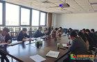 华北理工大学召开公共基础课教师座谈会