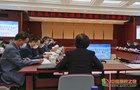 北京工商大学参加国家药品监督管理局化妆品技术支撑体系建设工作座谈会