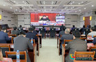 豫章师范学院召开贯彻落实《深化新时代教育评价改革总体方案》工作部署会