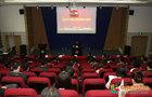 大连海事大学召开2020年新入职教师培训班开班仪式