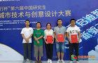 """景德镇陶瓷大学两名学生获2019年度""""中国大学生自强之星""""奖学金"""