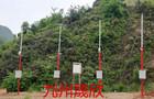 兴国县长冈水库气象站安装项目验收完毕
