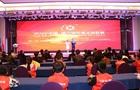 中國·腦力錦標賽全國聯賽在廣州番禺盛大開幕!