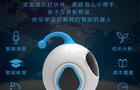 智慧教育+贴心陪伴,成就萌图图智能教育机器人