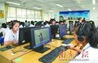 """清远市首个小学""""青少年创客工作室""""揭牌"""