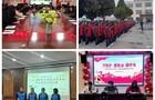 甘谷县教育系统党史学习教育形式多样亮点纷呈