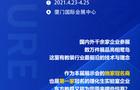 东方教具独家冠名丨第79届中国教育装备展示会即将来袭!