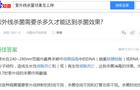 福诺牌图书杀菌机进驻南京农业大学工学院