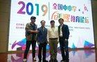 訪中小學AI教育先行者陳小橋︰讓人工智能科普教育擲地有聲