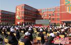 河南第24个全国中小学生安全教育日主题教育活动启动