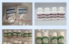 产品推荐:尿碘 盐碘 水碘