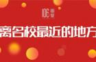 2020美术联考大势已成,郑州壹零陆画室开启校考新征程