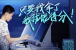 《超脑少年团》热播,魏坤琳力荐科大讯飞AI学习机个性化精准学