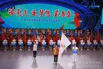 第十四届全国学生运动会开幕 陕西省代表团已获两枚金牌