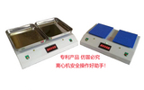 FEB-5Kg離心機電子配平配重器