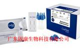 轮状病毒/腺病毒抗原联检试剂盒