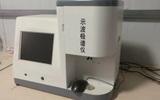 (综合)型示波极谱仪  示波极谱仪