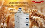 低價出售專業測試塑化劑 學院教學使用高效液相色譜儀
