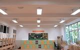 四联光电 专利护眼教室灯 黑板灯 SSH110 SSM310 30-36W 无频闪 高显指 发明专利产品