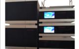GI通用仪器G--5000-LI碳酸锂血药浓度检测仪